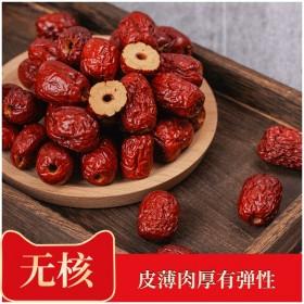 沧州金丝红枣特级无籽红枣(一件500g,一件是两袋