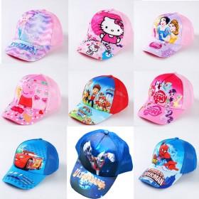 儿童卡通帽子男女小孩夏季潮遮阳防晒帽宝宝太阳帽