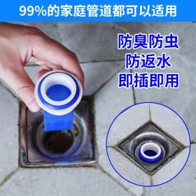 地漏防臭器卫生间下水管道盖硅胶芯圆形内芯