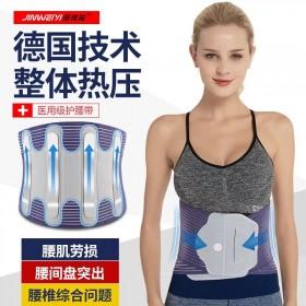 护腰带腰间盘保暖腰椎间盘运动腰托突出腰围腰疼男女士