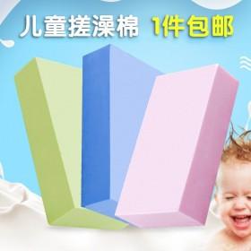 搓澡神器海绵搓灰搓泥婴儿无痛宝宝免搓澡巾强力后背儿