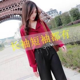 套装女洋气质显瘦衬衫女配阔腿裤套装女