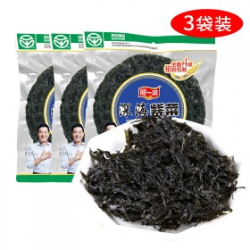 阿一波深海紫菜30g3袋装