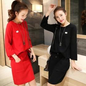秋冬新款韩版时尚气质两件套连衣裙女显瘦大码半身裙包