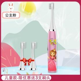 (3刷头)儿童电动牙刷自动刷
