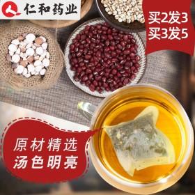 仁和红豆薏米茶祛湿气芡实赤小豆养生茶调理代用花草茶