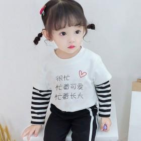 女童长袖T恤儿童上衣新款春秋季洋气男女宝...