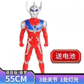 54cm 奥特曼玩具超大号儿童银河超人迪迦泰罗赛