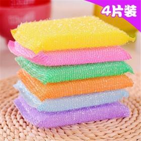 【四套】厨房海棉洗碗布洗碗海绵 日用小百货魔力擦