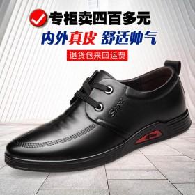 真皮休闲鞋中年男士头层牛皮透气爸爸鞋系带软底单鞋