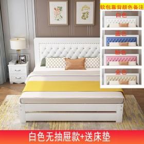 实木软包床1.5米现代简约双人床成人主卧松木1米8