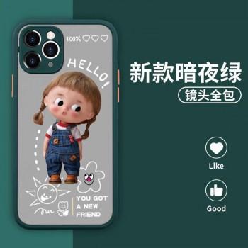抖音爆款苹果手机壳全系列网红超薄保护套