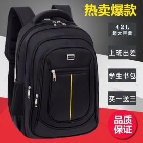 双肩包男书包大学生商务电脑背包休闲大容量旅行包