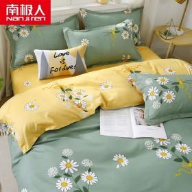 南极人水洗棉四件套床上用品三件套被套床单
