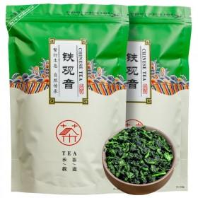 新茶绿茶安溪乌龙茶铁观音250克