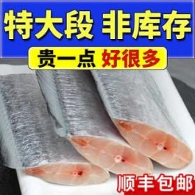 5斤 新鲜带鱼中段整箱批发东海舟山特大带鱼