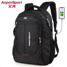 艾奔背包耐磨中学生书包男女双肩电脑包大容量旅行包