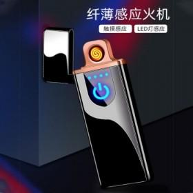 指纹感应无声点烟器usb充电创意超薄防风个性