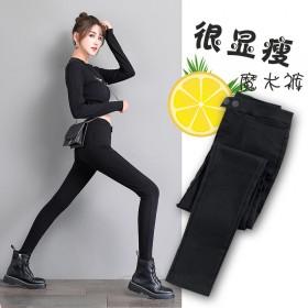 打底裤女大码薄款高腰紧身九分显瘦黑色弹力魔术裤