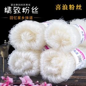 5斤 龙口工艺粉丝酸辣粉火锅麻辣烫食材