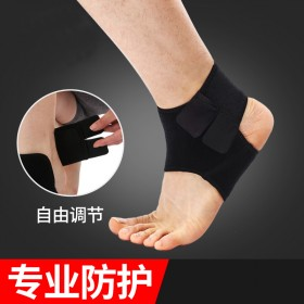 护踝男篮球女防崴脚运动扭伤恢复脚踝关节固定康复脚腕