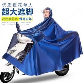 雨衣电动车摩托车雨披