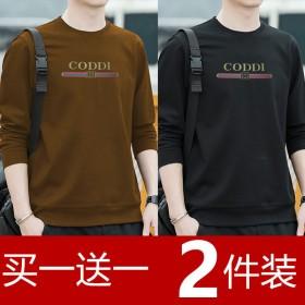 男士套头卫衣修身上衣学生韩版长袖t恤卫大码装打底衫