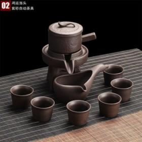 紫砂懒人茶具套装家用简约