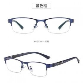 近视眼镜男0-600度半框金属眼镜