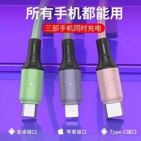 液态软胶一拖三数据线快充手机三合一适用于安卓typ