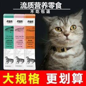 多特思】猫零食啾噜鱼肉猫条猫咪零食幼猫流质妙鲜湿