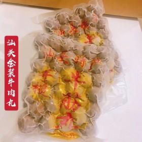 250g 潮府潮汕牛肉牛筋丸