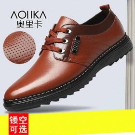 奥里卡男防滑皮鞋透气镂空男鞋韩版休闲鞋工作鞋子