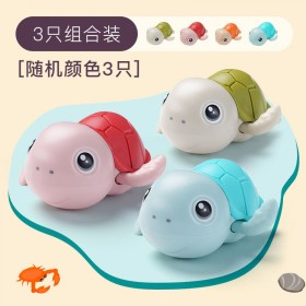 宝宝洗澡玩具戏水小乌龟小海豚发条喷水小猪