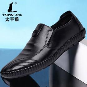 太平狼男鞋软皮透气镂空皮凉鞋皮鞋休闲鞋单鞋