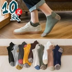 袜子男短袜男士船袜夏季薄款防臭短筒低帮浅口隐形袜