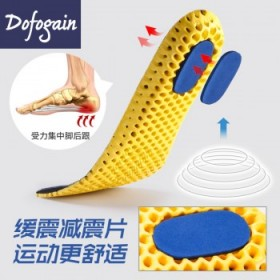 2双透气吸汗鞋垫防臭运动减震舒适软底加厚弹力垫子