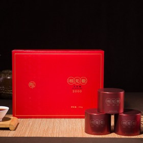(拍1盒发2盒)2盒礼品茶岩茶(送2个礼袋