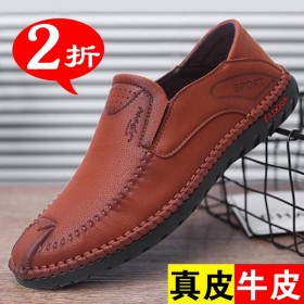 真皮牛皮春秋皮鞋男防滑驾车鞋软皮豆豆鞋休闲鞋男鞋