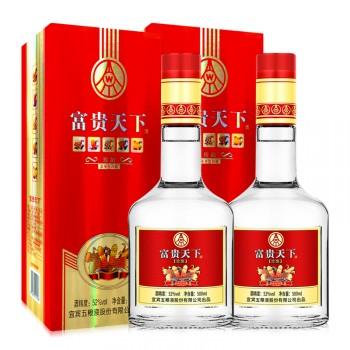 五粮液股份富贵天下珍酿52度高浓香型白酒2瓶