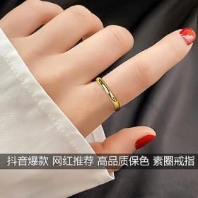钛钢素圈戒指女网红主播品质推荐磨砂光面三生尾戒