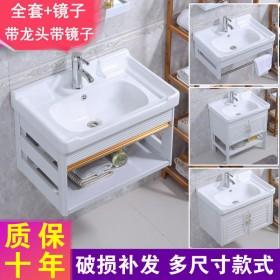 家用小户型洗手盆柜组合简易陶瓷洗脸盆挂墙式太空铝浴