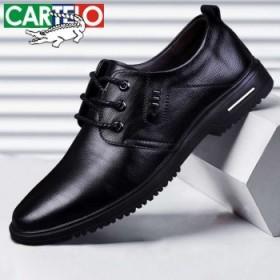 卡帝乐鳄鱼皮鞋运动鞋休闲鞋商务男潮鞋网鞋