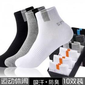 10双装高品质袜子男中筒春夏男士棉袜吸汗防臭长袜短