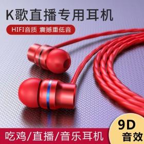 重低音游戏耳机手机通用入耳式耳机