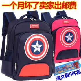 防水护脊韩版男童女童书包儿童幼儿园男孩女孩背包