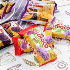 1斤 燕麦巧克力糖网红零食大礼包