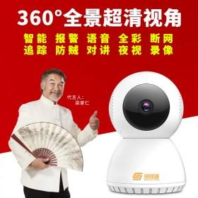 无线wifi监控摄像头家用网络监控器