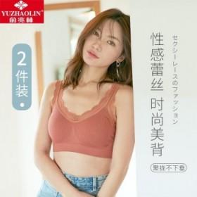 2件俞兆林80-200斤文胸抹胸内衣女运动背心胸罩