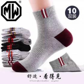 男袜10双装高品质纯棉袜子男